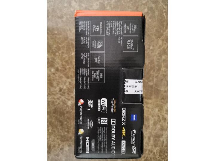 索尼(SONY)DSC-RX100M5A 黑卡数码相机怎样【真实评测揭秘】有谁用过,质量如何【好评吐槽】 _经典曝光 评测 第9张