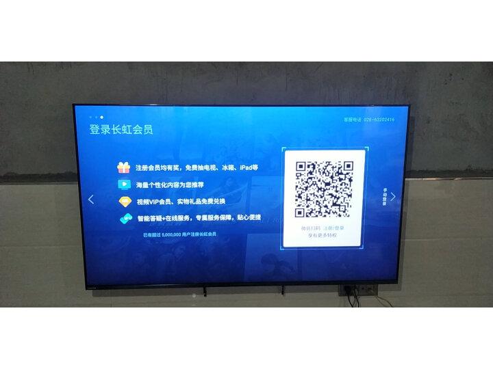 长虹55D8P 55英寸AI声控超薄智慧屏平板液晶电视机新款优缺点怎么样【入手必看】最新优缺点曝光 _经典曝光 艾德评测 第21张