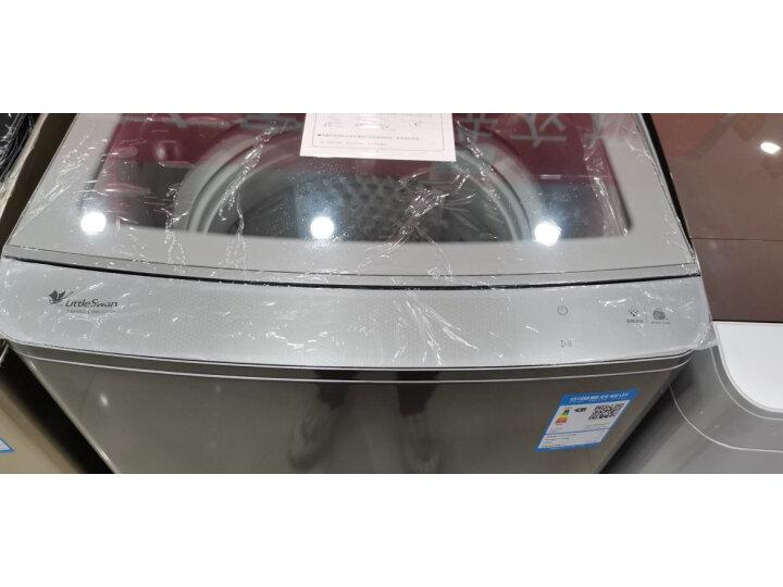 【独家揭秘】小天鹅(LittleSwan)10公斤变频 波轮洗衣机全自动TBM100-8188UDCLY怎么样,购物达人内幕测评! _经典曝光-货源百科88网