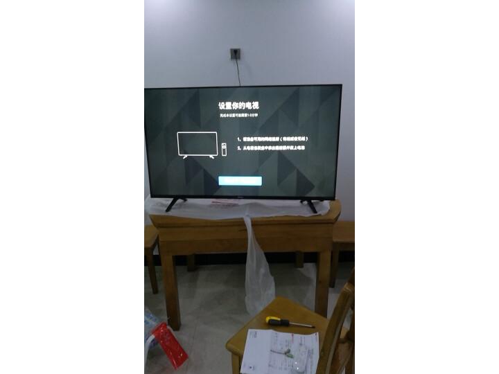 康佳(KONKA)LED55U5 55英寸网络平板液晶教育电视机怎么样,网友最新质量内幕吐槽 艾德评测 第11张