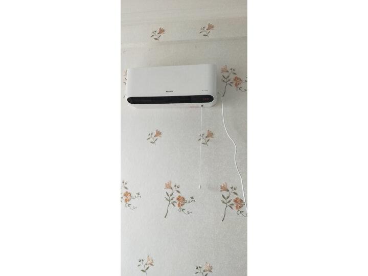打假测评:格力 家用壁挂式暖风机IPX4级防水浴室电暖器NBFC-X6020评测如何?质量怎样?质量评测,内幕大揭秘 _经典曝光 众测 第17张