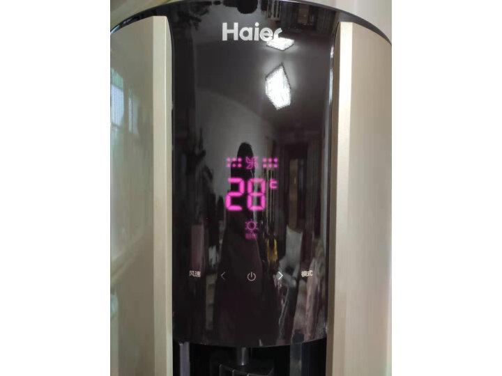 海尔(Haier) 3匹变频立式客厅空调柜机KFR-72LW 17EDS21AU1质量新款测评怎么样??? 亲身使用经历曝光 ,内幕曝光-苏宁优评网