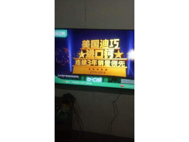 康佳(KONKA)LED55U5 55英寸网络平板液晶教育电视机怎么样,网友最新质量内幕吐槽 艾德评测 第9张