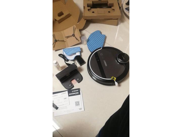 测评反馈:科沃斯(Ecovacs)地宝DE53扫地机器人质量口碑评测怎么样???网上购买质量如何保障【已解决】【评测曝光】 _经典曝光