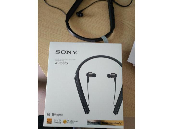 索尼(SONY)WI-1000XM2 颈挂式无线蓝牙耳机好不好_说说最新使用感受如何_ 电器拆机百科 第10张