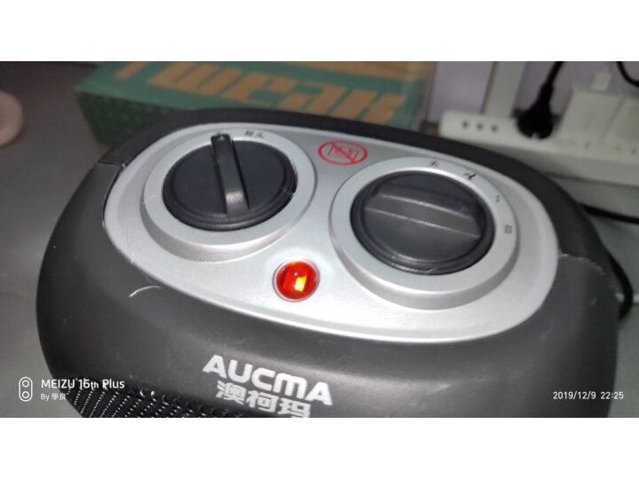 打假测评:澳柯玛(AUCMA)取暖器UV灭菌电暖气电暖器NF22X027(Y)质量如何?媒体评测,质量内幕详解 _经典曝光 众测 第15张