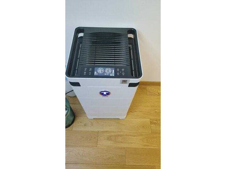 TIPON 德国汉朗空气净化器怎么样?有谁用过,质量如何 艾德评测 第6张