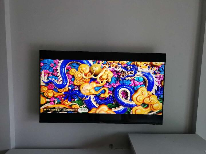 康佳(KONKA)LED55U5 55英寸网络平板液晶教育电视机怎么样,网友最新质量内幕吐槽 艾德评测 第6张