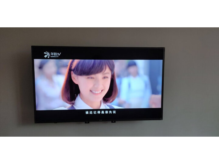 乐视(Letv)超级电视 F40 40英寸全面屏LED平板液晶网络电视机怎样【真实评测揭秘】上档次吗,亲身体验诉说感受 _经典曝光 选购攻略 第7张