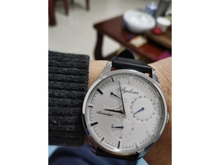 艾戈勒 瑞士手表 布达佩斯系列4101A1质量如何【分享揭秘】性能优缺点内幕)-艾德百科网