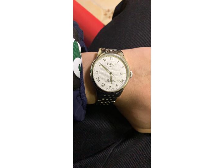 天梭(TISSOT)瑞士手表 力洛克系列钢带机械男士手表T006.407.11.033.00怎么样质量到底差不差?详情评测_好货曝光 _经典曝光-苏宁优评网