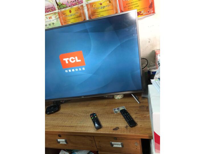 TCL 65L8 65英寸 4K超高清电视怎么样啊,详情真实揭秘曝光 值得评测吗 第7张