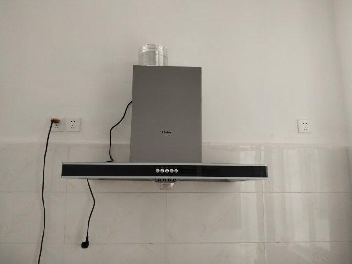 海尔(Haier)抽油烟机CXW-200-E900T2S怎样【真实评测揭秘】质量评测如何,值得入手吗?【吐槽】 _经典曝光 好物评测 第18张