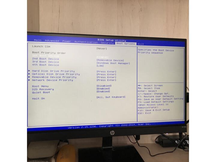【图文测评反馈】惠普(HP)22M 21.5英寸电脑显示器怎么样?性价比高吗,深度评测揭秘 首页 第11张