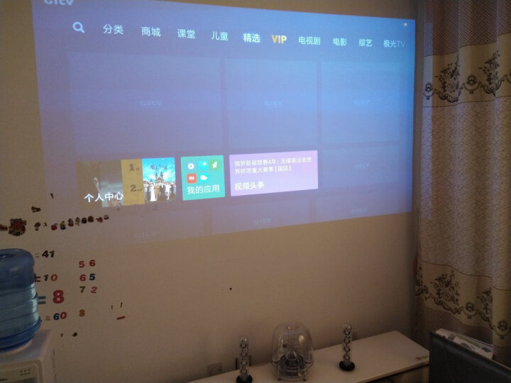 宏碁(acer)极光 H6517ABD 投影仪好不好啊?质量内幕媒体评测必看 艾德评测 第11张