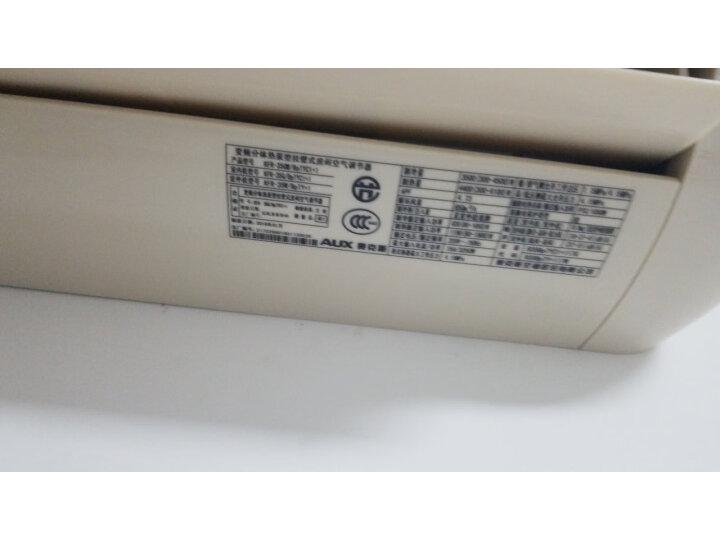 奥克斯 (AUX) 1.5匹 京裕壁挂式空调挂机怎么样?优缺点如何,真想媒体曝光 值得评测吗 第6张