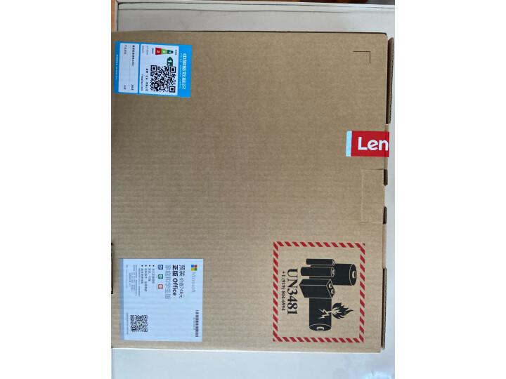 ThinkPad X13 锐龙版(0ACD)联想13.3英寸笔记本怎么样?用后真实感受爆料? 值得评测吗 第4张