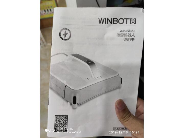 质量内情测评科沃斯(Ecovacs)窗宝WA30无线擦窗机器人质量口碑评测怎么样???用过的朋友来说说使用感受【曝光】 _经典曝光