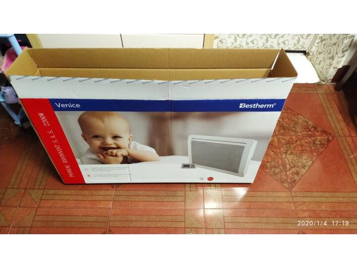 百斯腾 家用静音电暖气浴室防水取暖器S8 2200W好不好,说说最新使用感受如何 _经典曝光 众测 第17张
