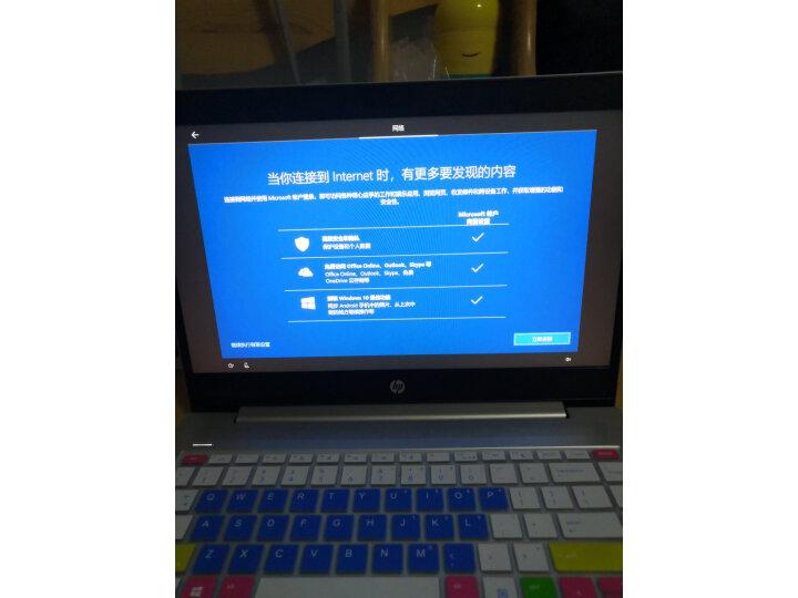 惠普(HP)战66四代 锐龙版 14英寸轻薄笔记本电脑怎么样?质量对比参考评测,详情曝光 艾德评测 第6张