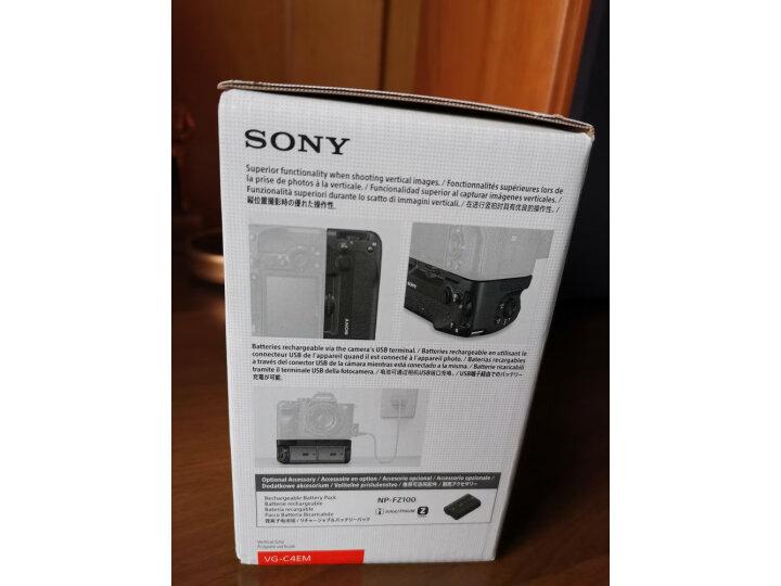 索尼(SONY) 竖拍手柄兼电池盒VG-C4EM新款测评怎么样??适用于a9m2,a7r4吗?-苏宁优评网