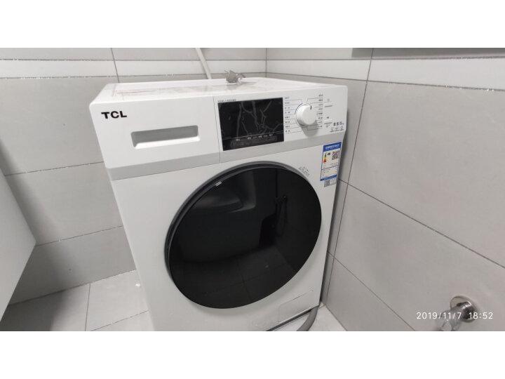 TCL 8.5公斤洗烘一体变频滚筒洗衣机XQG85-F14303HBDP详情怎么样【猛戳查看】质量性能评测详情-苏宁优评网