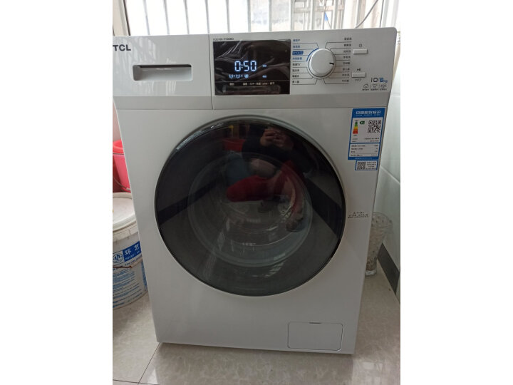 TCL 10公斤洗烘一体变频全自动滚筒洗衣机XQG100-P300BD真实测评分享?质量功能如何,真实揭秘 艾德评测 第10张