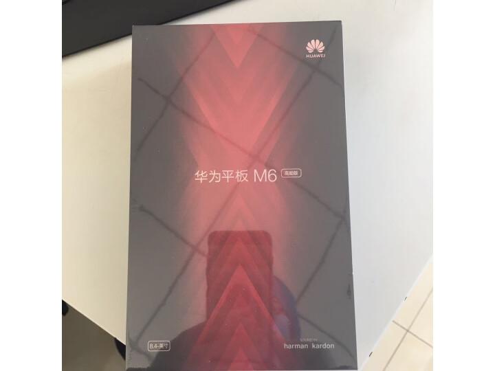 华为平板M6 8.4英寸麒麟980影音娱乐游戏学习平板电脑好不好_评测内幕详解分享 艾德评测 第11张