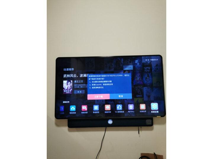 TCL智屏 55P9 55英寸 4K超高清电视怎么样?谁用过?产品真的靠谱 值得评测吗 第10张
