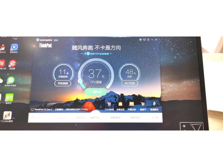 ThinkPad S3锋芒 2020 14英寸轻薄全高清商务笔记本电脑 怎样【真实评测揭秘】老婆一个月使用感受详解 _经典曝光 众测 第15张