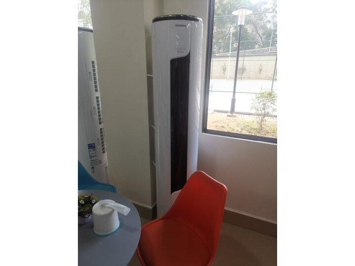 科龙(KELON)3匹 智能静音圆柱式立式空调柜机 KFR-72LW-EFLVA1(2N33)怎么样【内幕真实揭秘】入手必看 艾德评测 第9张