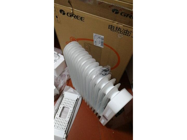 打假测评:格力(GREE)取暖器 电暖器电暖气片家用NDY18-X6121质量如何,最真实使用感受曝光【必看】 _经典曝光 众测 第17张