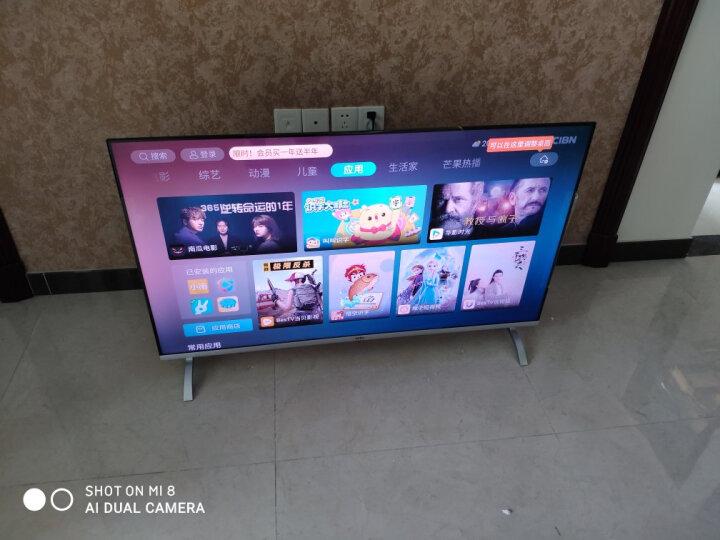 乐视(Letv)超级电视 F55 55英寸全面屏液晶平板电视机怎么样?性能比较分析【内幕详解】 艾德评测 第4张