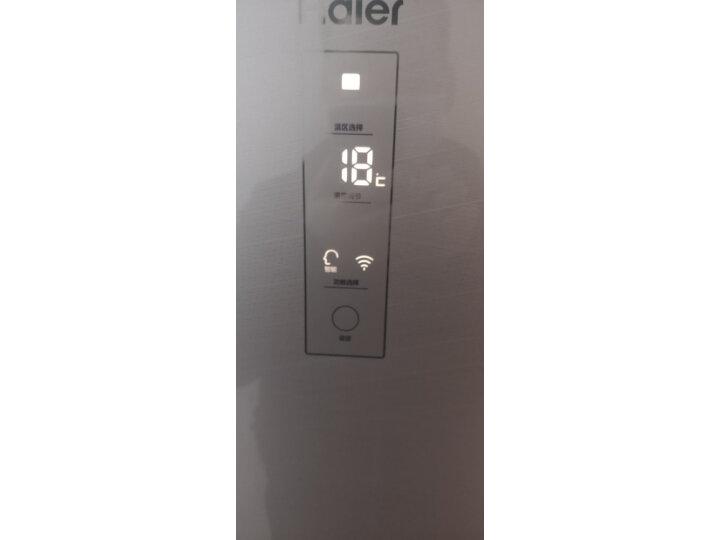 海尔(Haier)221升 风冷无霜变频三门冰箱BCD-221WDECU1新款测评怎么样??性能如何,求助大佬点评爆料 选购攻略 第9张