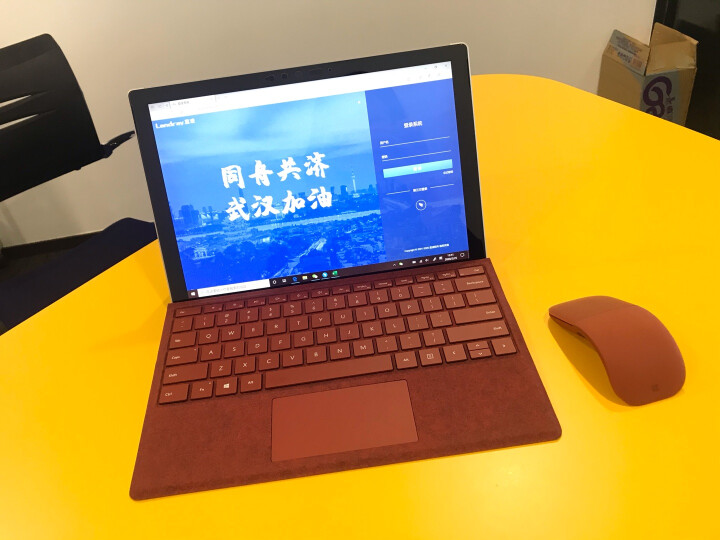 微软(Microsoft)Surface Pro 7 平板电脑笔记本二合一怎么样?网上购买质量如何保障【已解决】 艾德评测 第5张