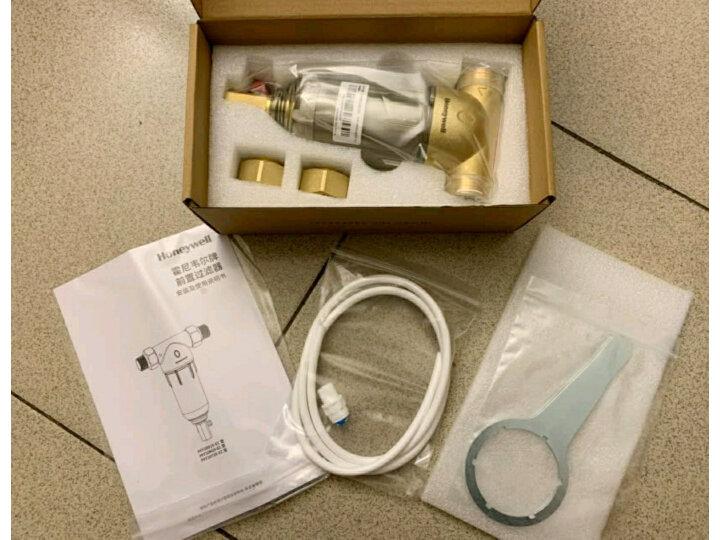 霍尼韦尔(Honeywell)净水器怎么样_霍尼韦尔健康电器旗舰店 艾德评测 第6张