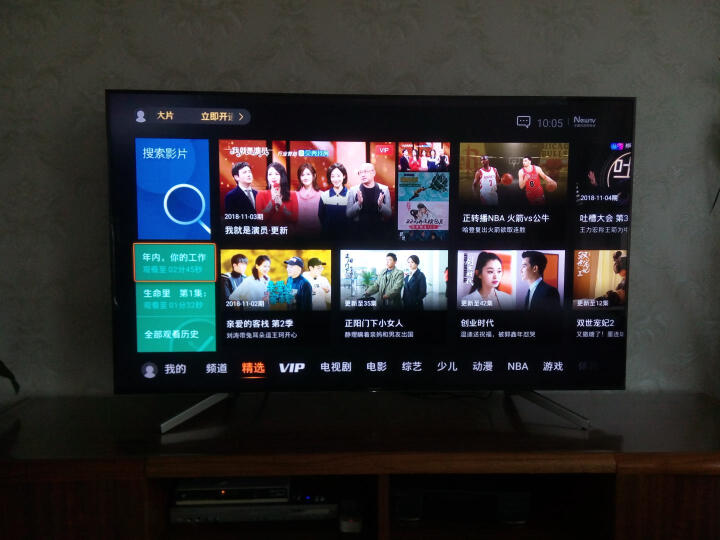 索尼(SONY)KD-65X8000H 65英寸液晶平板电视质量口碑如何?官方媒体优缺点评测详解 艾德评测 第12张