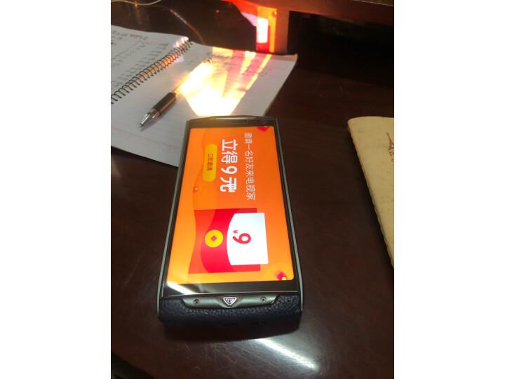 众赢VVETIME V1S投影手机一体机家用好不好-说说最新使用感受如何 品牌评测 第3张