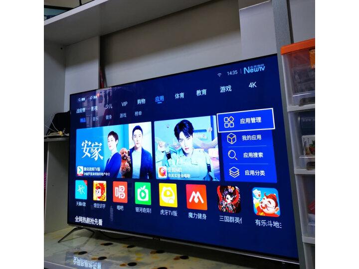 【独家测评】创维(SKYWORTH) 65R8U 65英寸超薄OLED全面屏电视怎么样,最真实使用感受曝光【必看】-货源百科88网