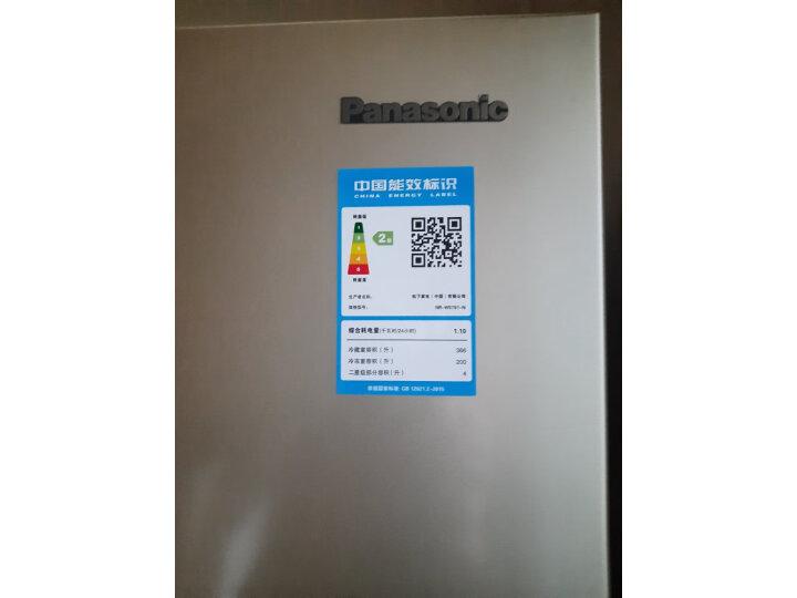 缺陷吐槽?松下(Panasonic)570升对开门冰箱NR-EW57SD1-N怎么样?口碑质量真的好不好-【必看】 好货爆料 第8张
