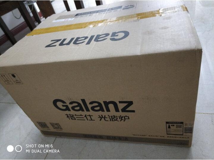 【最新图文评价】格兰仕(Galanz)变频微波炉G90F23CN3LV-C2(S5)怎么样?内幕评测,值得查看 好货爆料 第7张