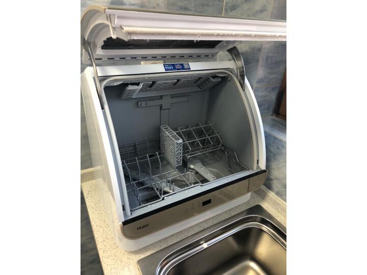 海尔(Haier) 13套智能款独立式智能除菌家用洗碗机 EW13918CS怎样【真实评测揭秘】好不好,优缺点区别有啥? _经典曝光 好物评测 第15张