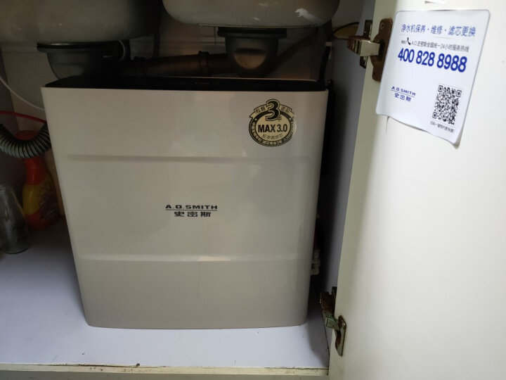 独家内幕测评:史密斯(A.O.SMITH)家用净水器 1200M怎么样.质量好不好【内幕详解】 -- 评测揭秘