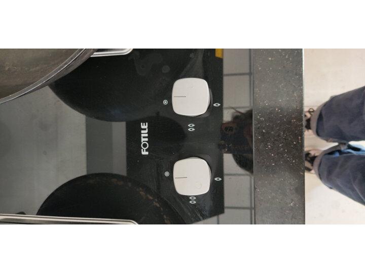方太(FOTILE) JZT-HC8BE(天然气) 燃气灶质量评测如何【猛戳查看】质量性能评测详情_好货曝光 _经典曝光 首页 第11张