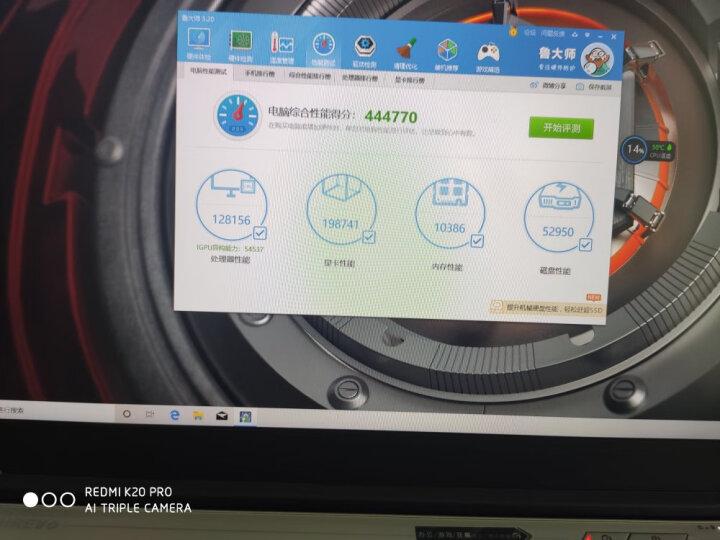 【新品】机械革命X8Ti-S X3-S十代酷睿17.3英寸笔记本怎样【真实评测揭秘】测评曝光i7-10750H-RTX2060优缺点内幕 _经典曝光 选购攻略 第23张