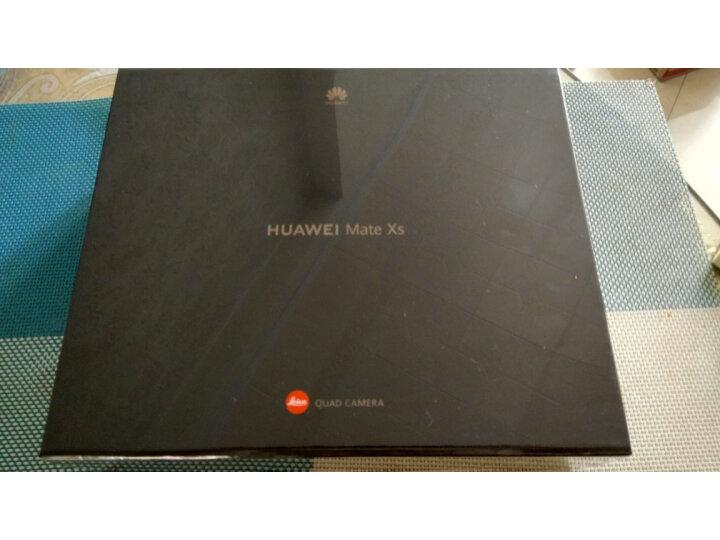 华为 HUAWEI Mate Xs 5G麒麟990 SoC旗舰芯片怎样【真实评测揭秘】为何这款评价高【内幕曝光】 _经典曝光 选购攻略 第21张