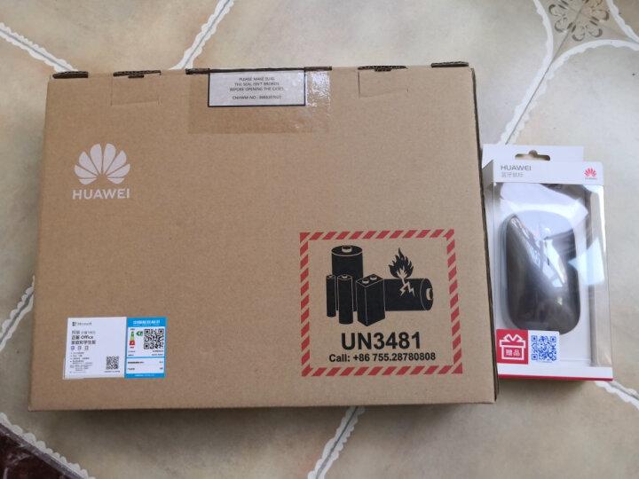 华为(HUAWEI) MateBook X Pro 2020新款华为笔记本新款测评怎么样??优缺点如何,真想媒体曝光-苏宁优评网