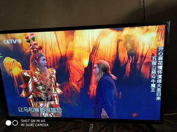 康佳(KONKA)LED32E330C 32英寸 卧室电视质量如何,网上的和实体店一样吗 选购攻略 第5张