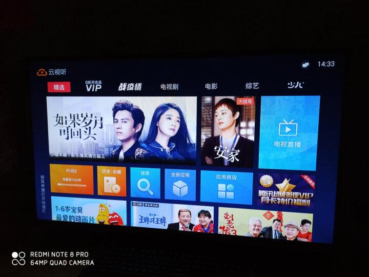 康佳(KONKA)D43A 43英寸平板全高清液晶卧室教育电视机怎样【真实评测揭秘】使用感受反馈如何【入手必看】【吐槽】 _经典曝光 众测 第7张