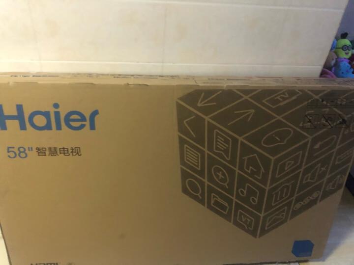 真实购买测评:海尔(Haier)LU65X81 65英寸4K超高清智能LED纤薄液晶电视怎么样?谁用过,质量详情揭秘 好货爆料 第7张
